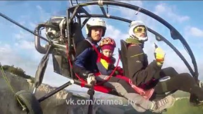 What is a skybike? Part 1: Crimea